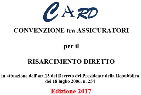 card-2017